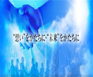 日本ユニカ・システムズ株式会社