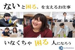 株式会社Lee.ネットソリューションズ