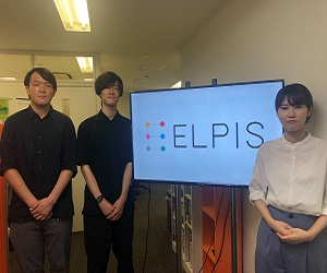 株式会社エルピス