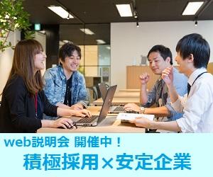 セントラル技研株式会社