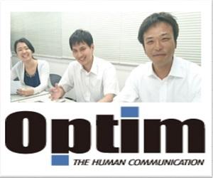 株式会社 オプティム