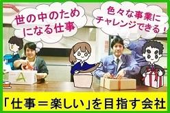 太成倉庫 株式会社