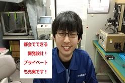 神明電機株式会社