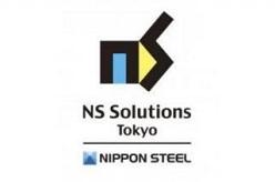 株式会社NSソリューションズ東京