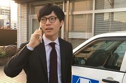 竹田理化工業株式会社