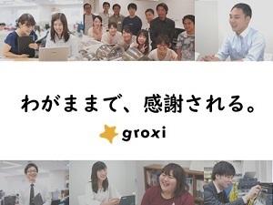 groxi株式会社
