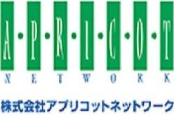 株式会社アプリコットネットワーク