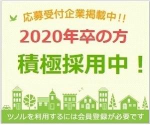 株式会社フリーシェアードジャパン
