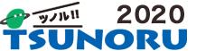 TSUNORU 2020