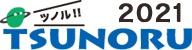 TSUNORU 2021