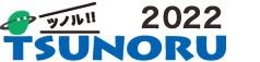 TSUNORU 2022