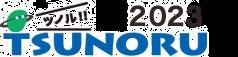 TSUNORU 2023