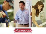 """【はしご】・【脚立】のパイオニア""""Hasegawa"""" 高品質、高付加価値の安全サービスで社会に貢献します。"""