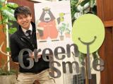 【Green Smile 笑顔の輪を広げよう】 エクステリアを中心に庭をデザインする会社。 『静岡県内No.1の実績』を誇る外構業者を私達と共に日本一にしませんか?