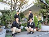 『静岡県内No.1の実績』を誇る外構業者を私達と共に日本一にしませんか?一緒に街を緑であふれさせましょう!★