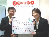 【冬採用に積極的です!】「日本一働きやすい会社」を目指す当社は、ともに会社を育てたいと思う学生の皆様のエントリーを歓迎しています!~