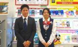 【秋採用に積極的です!】「日本一働きやすい会社」を目指す当社は、ともに会社を育てたいと思う学生の皆様のエントリーを歓迎しています!~