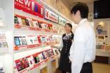 【会社説明会開催決定!】「日本一働きやすい会社」を目指す当社は、ともに会社を育てたいと思う学生の皆様のエントリーを歓迎しています!~