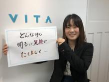 株式会社VITA