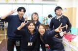 まだまだ募集します!《 静岡県内中部・東部に14施設を展開中 》障がい者と健常者の絆を深めるべく、年々業務拡大中!新施設順次オープン!やりがいある仕事、選んでみませんか?