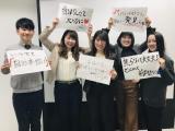 1973年静岡市生まれ。 当時日本になかった「フリーペーパー形式の求人情報誌」を発行する企業として社員2名からスタート