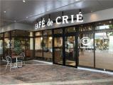 【WEB説明会開催中!まずはエントリーからお願いします】  「お気に入りの空間~あなたのマイカフェになる~」 『カフェ・ド・クリエ』を一緒に創りあげていきませんか? 【自宅から通勤可能範囲での勤務からのスタートで安心!】
