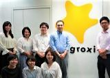 groxi株式会社は個性豊かなメンバーが活躍できる 多様性を大切にしている会社です。 ★未経験歓迎★ITエンジニアの仕事に興味をお持ちの方! 当社はあなたの可能性を引き出します!!