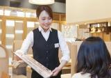 \\\内定まで最短2~3WEEK!!/// 東京都内23区で【BtoB】と【BtoC】で多角事業を展開。圧倒的な「商品力」とお客様の「非日常」を生み出すサービス力で、食を通じて社会に貢献していきます。■7月20日(木)10:00~13:30会社説明会と選考会同時開催!!