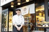 【3月下旬説明会追加!/コロナ対策少人数制/マスク着用】 -日本経済の中枢管理機能が集積している場所「東京」で、創業以来67年間「食」の分野で社会貢献している弊社。ぜひインターンシップを通じて、食品業界と弊社の食に対する「こだわり」を感じませんか。