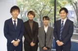 【大阪配属枠で追加募集開始!11月内定可能です!】 2ヶ月の技術研修で、IT業界にチャレンジしてみませんか?