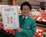 当社で安心しながら働きませんか?  サンベルクスは専門性追求型スーパーマーケット! 若手に成長のチャンスを与え、活躍している会社です! ☆風通しの良い職場環境☆