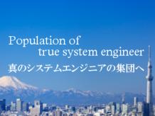 株式会社TIC東京