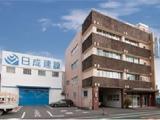 創業60年☆地域密着型の「家族的」な、安定企業です。 県外転勤ナシ!「静岡で長く働きたい」そんなあなたにピッタリ!