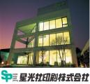 ◆設立70年◆静岡、東京が活動拠点!! 宣伝広告・販売促進事業を展開しています! 提案型営業『お客様とともに造る』が当社のスタイルです!