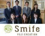 【説明会受付中! 】【エントリー募集中!】 フジクリエイションはSmife(スマイフ)の名称で不動産を通じて様々な事業に取組んでいます。