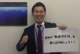 ◆事前見学随時開催!◆若手社員活躍中!◆ 1987年の創業以来、トークシステムはお客様のニーズに応じた 各種FA機器を提供しています。 日本の企業を盛り上げていくという志を持って創業し、 日本のモノづくりを支えています!