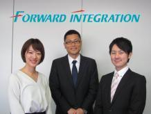 フォワード・インテグレーション・システム・サービス株式会社