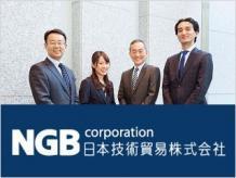 日本技術貿易株式会社