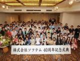 【転勤なしの神奈川、東京、大阪勤務】質問できるWEB説明会開催中! 日程更新しました!