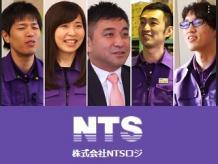 株式会社NTSロジ