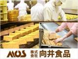 株式会社向井食品は、創業60余年の老舗 油揚げ製造・販売の会社です。