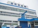 マニュアル車に搭載される、シンクロナイザーリングの製造販売を主力とする研究開発型企業。アジアで欧州で事業拡大中。