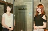 【オンライン説明会毎月開催】22卒総合職エントリー受付中!
