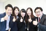 """企業理念は""""感動エージェント""""  関わるすべての人たちに「感動」を提供するプロ集団を目指しています!"""