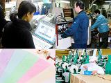 創立50周年を迎える「紙おしぼり」や「紙ナプキン」「コースター」「お箸袋」「シール印刷」など外食産業で多く使用される紙製品、印刷物を製造するメーカーです。