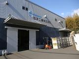 お客様の製品を「安全に・効率よく」運ぶために、 オーダーメイドのパレット製造を通じて貢献しています。