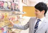 ※最終開催※★たった1日で内定を手に入れるチャンス!1day選考会開催★  世界を舞台にSURVIVEする。~ブライダル&和装業界に新たな価値を~ 「日本文化」を、[一蔵のおもてなし」を未来へ 一部上場の安定企業ながら、チャレンジできるフィールドがあります!