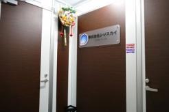 株式会社シジスカイ