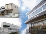 静岡県牧之原台地にてお茶の生産・製造・販売の一貫経営です。お茶の美味しさや効果効能を伝え、機能性の新商品の開発と販売に取り組んでいます。