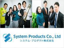 システム・プロダクト株式会社